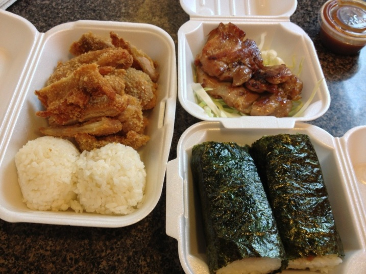 Chicken Katsu, BBQ Chicken, Spam Musubi at Aloha Hawaiian BBQ