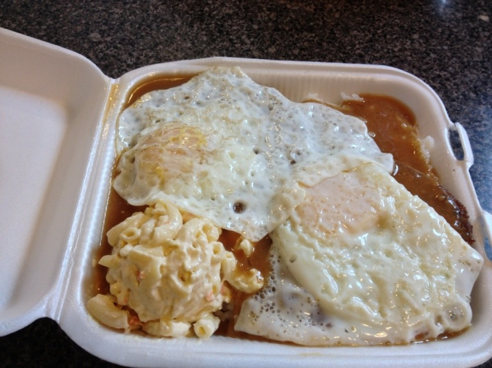 Loco Moco at Aloha Hawaiian BBQ